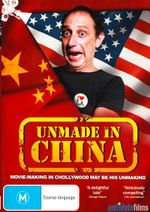 Unmade In China - Gil Kofman