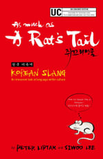 As Much as a Rat's Tail : Korean Slang, Invective & Euphemism - Peter Nicholas Liptak