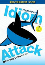Idiom Attack 1 - Everyday Living _ Japanese Edition / [ - Peter Nicholas Liptak