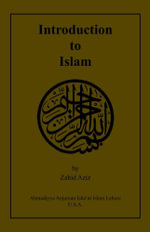 Introduction to Islam - Zahid Aziz