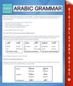 Arabic Grammar (Speedy Study Guides) - Speedy Publishing
