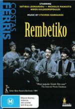 Rembetiko - Konstantinos Tzoumas