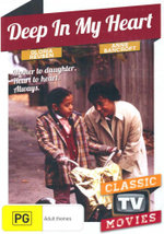 Deep in My Heart : Classic TV Movies - Anne Bancroft