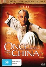 Once Upon a Time in China 2 (Special Collector's Edition) - Rosamund Kwan