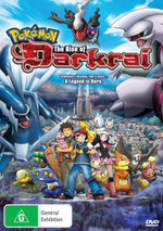 Pokemon : The Rise of Darkrai - Kunihiko Yuyama