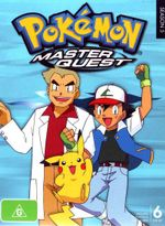 Pokemon : Season 5 - Master Quest