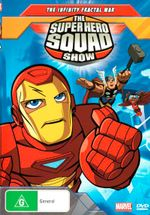 The Super Hero Squad Show : Voume 1 - The Infinity Fractal Wars