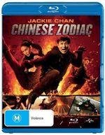Chinese Zodiac - Jackie Chan