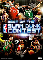 NBA : Best of the Slam Dunk Contest - Blake Griffin