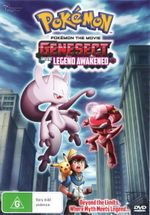 Pokemon the Movie : Genesect and the Legend Awakened - Miriam Pultro