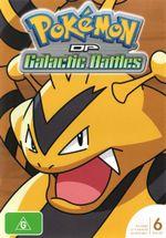 Pokemon : Galatic Battles - Season 12 - Daniel Nicodeme