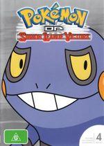Pokemon : Sinnoh League Victors - Season 13 - Daniel Nicodeme
