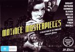 Matinee Masterpieces (Limited Edition) - Bacall