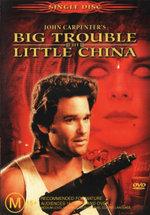 Big Trouble In Little China - Jeff Imada