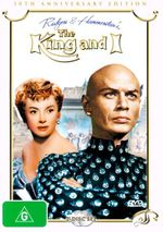 The  King and I (1956) (50th Anniversary 2 Disc Edition) - Yuriko
