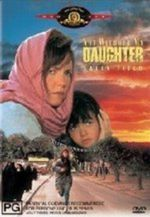 Not Without My Daughter - Soudabeh Farrokhnia