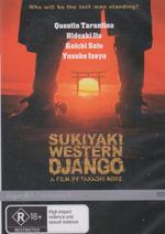 Sukiyaki Western Django - Kaori Momoi