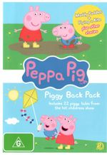 Peppa Pig : Piggy Back Pack 1 (2 Disc)