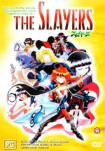 Slayers : Series 1