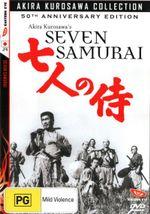 Seven Samurai - Toshirô Mifune