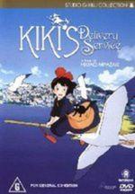 Kiki's Delivery Service (Majo no Takkyubin) - Haruko Kato
