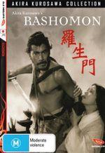 Rashomon - Machiko Kya