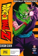 Dragon Ball Z : Remastered Uncut Season 7