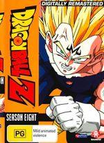 Dragon Ball Z : Remastered Uncut Season 8