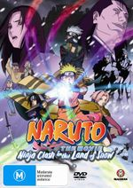 Naruto : The Movie - Ninja Clash in the Land of Snow - Tensai Okamura