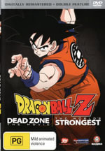 Dragon Ball Z : Dead Zone The Movie / The World's Strongest