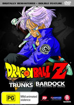 Dragon Ball Z : Remastered Movie Collection Uncut - Volume 7