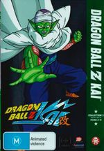 Dragon Ball Z Kai Collection 3