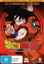 Dragon Ball Z Remastered Movie Collection (Uncut) - Mitsuo Hashimoto
