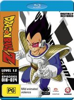 Dragon Ball Z Level 1.2 - Joji Yanami