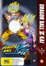 Dragon Ball Z Kai : Collection 8 - Joji Yanami