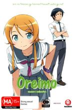 Oreimo Collection : (My Sister Cannot Be This Cute!) - Season 1