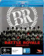 Battle Royale (Blu-ray/DVD) - Taro Yamamoto