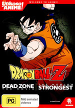 Dragon Ball Z Remastered Movie Collection (Uncut) - Dead Zone / World's Strongest (Yokoso Anime Edition) - Joji Yanami
