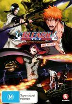 Bleach The Movie 4 : Hell Verse - Ben Diskin
