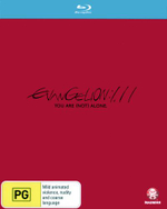 Evangelion : 1.11 You Are (Not) Alone (Slipcase Edition) - Megumi Hayashibara