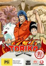 Toriko : Collection 1 (Eps 01 - 13) - Ryotaro Okiayu