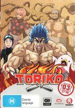 Toriko : Collection 3 (Episodes 27 - 50) - Ryotaro Okiayu