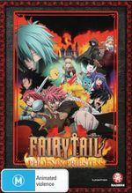 Fairy Tail : The Movie: Phoenix Priestess - Tetsuya Kakihara