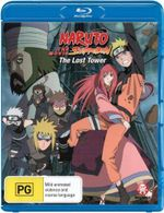 Naruto Shippuden : The Movie 4: The Lost Tower - Satoshi Hino