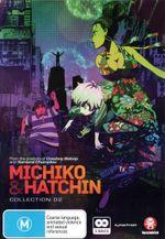 Michiko and Hatchin : Collection 2 - Toru Kusano