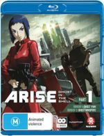 Ghost In The Shell Arise : Part 1 - Elizabeth Maxwell