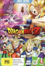 Dragon Ball Z : Battle of Gods (Uncut Edition + Theatrical Version) - Masako Nozawa