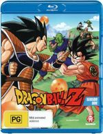 Dragon Ball Z : Season 1