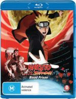 Naruto : Shippuden the Movie 5: Blood Prison - Junko Takeuchi