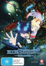 Blue Exorcist : The Movie - Nobuto Okamoto